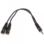 YA-200 Network Y Splitter Stereo Adapter Cable, F-F-M, 1'