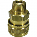 "1/4"" M Ball Quick Coupling"