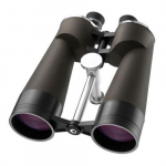 Cosmos Astronomical Binoculars, 20x/80mm